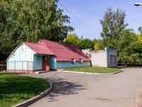 """Барнаул, улица Энтузиастов, дом 26Б. бальнеологический центр """"Черная жемчужина"""""""