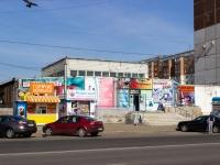 Барнаул, Энтузиастов ул, дом 28