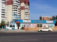 Барнаул, улица Энтузиастов, дом 30Б. магазин