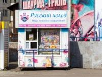 Барнаул, улица Энтузиастов, дом Киоск28Б. магазин