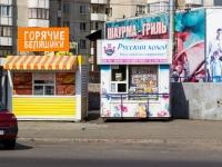 Барнаул, улица Энтузиастов, дом Киоск28В. магазин
