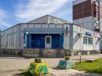 Барнаул, улица Энтузиастов, дом 28Б. почтамт