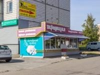 """Барнаул, улица Энтузиастов, дом Киоск28Д. магазин """"Традиция"""""""