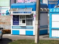 Барнаул, улица Энтузиастов, дом Киоск28Г. бытовой сервис (услуги)
