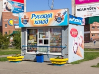 Барнаул, улица Балтийская, дом Киоск14. магазин