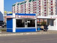 Барнаул, улица Балтийская, дом Киоск14Б. бытовой сервис (услуги) Киоск по ремонту обуви