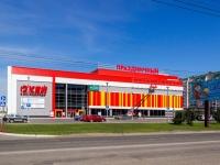 """Барнаул, улица Балтийская, дом 16. торгово-развлекательный комплекс """"Праздничный"""""""