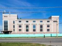 Барнаул, улица Балтийская, дом 28. офисное здание