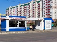Барнаул, улица Балтийская, дом Киоск14А. магазин Киоск по продаже фруктов и овощей