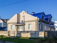 Барнаул, улица Геодезическая, дом 51. ветеринарная клиника