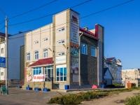 Барнаул, улица Геодезическая, дом 51А. офисное здание