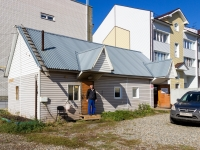 Барнаул, улица Геодезическая, дом 51А к.2. офисное здание