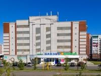 , Lazurnaya st, house 3. multi-purpose building