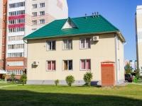, st Lazurnaya, house 15А. housing service