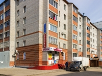 , st Lazurnaya, house 24. Apartment house