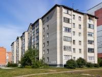 , st Lazurnaya, house 26. Apartment house