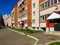 , Lazurnaya st, house 33. Apartment house
