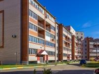 , st Lazurnaya, house 33. Apartment house