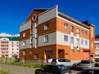 , st Lazurnaya, house 35. office building