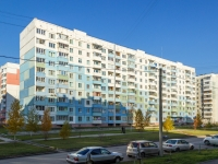 , st Lazurnaya, house 36. Apartment house