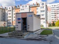 Барнаул, улица Лазурная, дом 40А. подземное сооружение