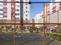 улица Лазурная. спортивная площадка