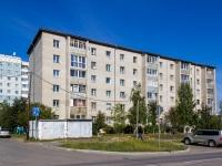 ,  , house 40. Apartment house