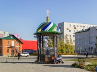 улица Шумакова. купель Иоанно-Богословской церкви
