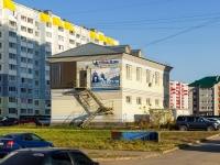 ,  , house 152Б. 医疗中心