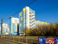 ,  , house 150Г. 公寓楼
