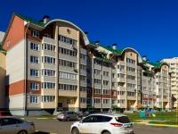 Барнаул, улица Малахова, дом 150. многоквартирный дом