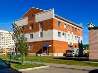 Барнаул, улица Малахова, дом 154. офисное здание