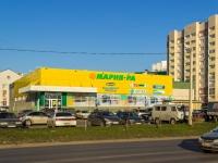Барнаул, улица Малахова, дом 156. торговый центр