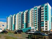 Барнаул, улица Малахова, дом 160. многоквартирный дом