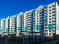 Барнаул, улица Малахова, дом 162. многоквартирный дом