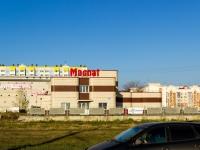 Барнаул, улица Малахова, дом 166. магазин