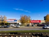 Барнаул, улица Малахова, дом 177Е к.2. торговый центр