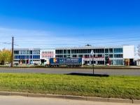 Барнаул, улица Малахова, дом 179. многофункциональное здание