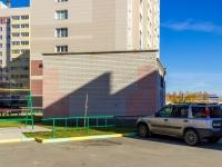 Барнаул, улица Малахова, дом 148Б. хозяйственный корпус