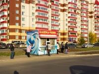 Барнаул, улица Малахова. бытовой сервис (услуги)
