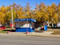 Барнаул, улица Малахова. магазин