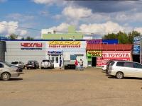 Барнаул, улица Покровская, дом 19. магазин