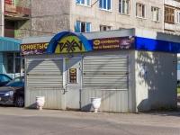 Барнаул, улица Крупской, дом 101А. магазин