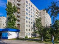 Барнаул, улица Крупской, дом 103. общежитие