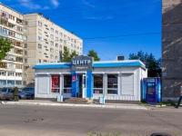 Барнаул, улица Крупской, дом 103Б. магазин