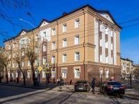 Барнаул, улица Брестская, дом 7. суд Арбитражный суд Алтайского края