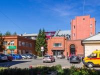 Барнаул, Строителей проспект, дом 4Б. правоохранительные органы Прокуратура Железнодорожного района