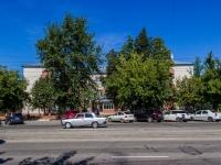 Барнаул, Строителей проспект, дом 14. поликлиника