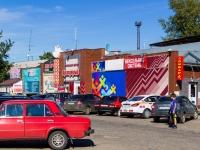 """Барнаул, улица Привокзальная, дом 33. торговый центр """"Пригородный"""""""