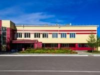 Барнаул, Ядринцева переулок, дом 136. университет Алтайский государственный педагогический университет (АлтГПУ)